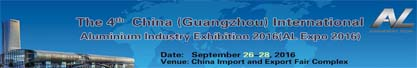 The 4th China (Guangzhou) Internation Aluminium Industry Exhibition 2016