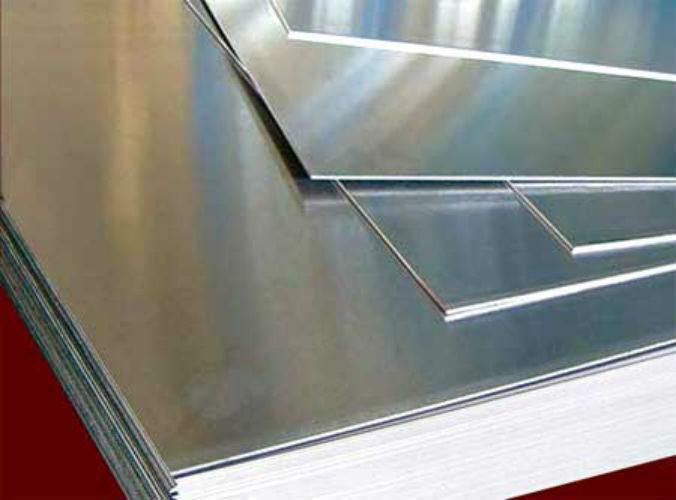 Top five aluminium sheet, plate and strip manufacturers in