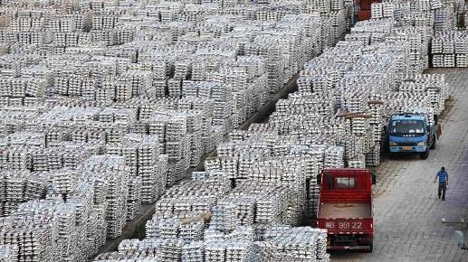 Small surplus in forecast for China aluminium market in 2017